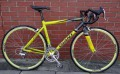 Rower Giant Once Campagnolo Mirage Avanti Veloce
